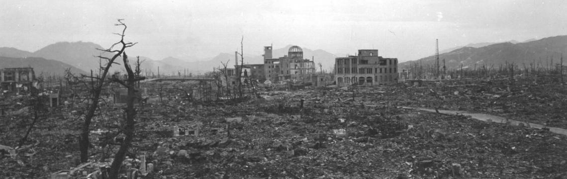 Photograph of Hiroshima after Atomic Bomb, 1945